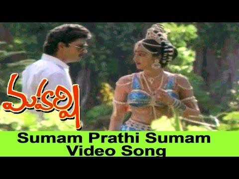Sumam Prathi Sumam Video Song || Maharshi Movie || Maharshi Raghava, Nishanti (Shanti Priya)