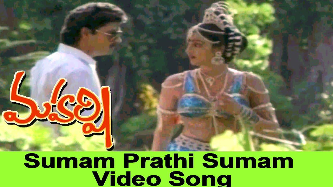 sumam prathi sumam mp3