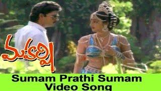 sumam prathi sumam వీడియో సాంగ్ మహర్షి సినిమా మహర్షి రాఘవ nishanti శాంతి ప్రియ