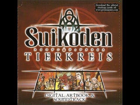 Suikoden Tierkreis Soundtrack