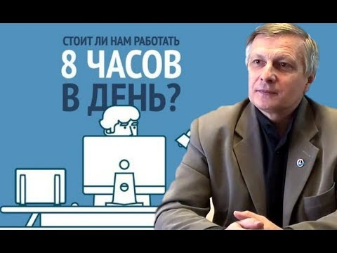 Серьёзные заявления в сфере труда. Аналитика Валерия Пякина.