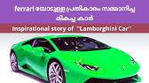 Lamborghini Egoista Official Film Youtube