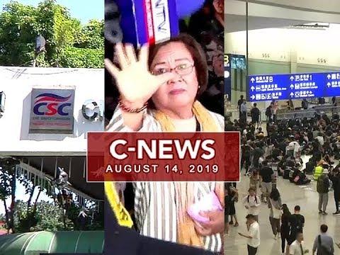UNTV: C-News (August 14, 2019)