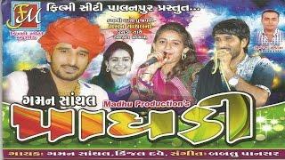 Gogo Maro Fen Chadave - Paghdi - Live Garba Show - Gaman Santhal, Kinjal Dave