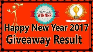 happy new year 2017 giveaway result