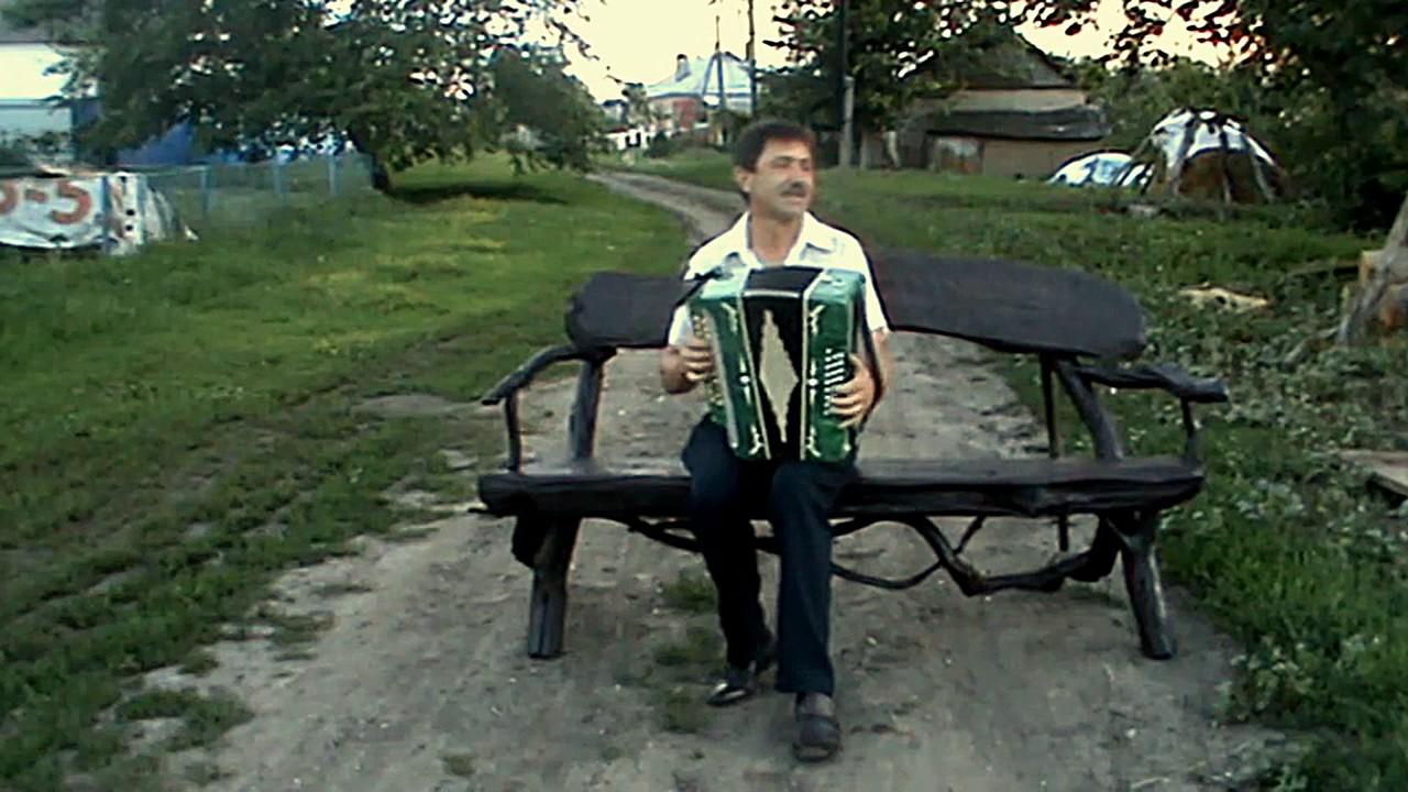 Я сам по себе,ты сама по себе -  Владимир Белоглазов.