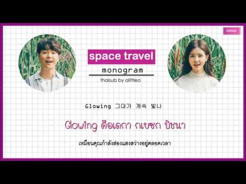 [Karaoke/Thaisub] monogram - Space Travel