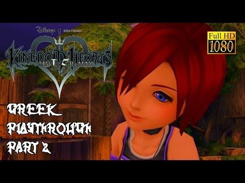 Ranting Greek Gamer's - Kingdom Hearts HD 1.5 Remix playthrough - Part 2 - FullHD 1080p