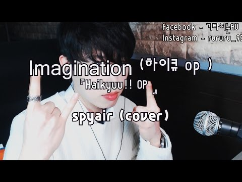 Haikyuu!!【ハイキュー!!】 OPENING -  Imagination -  Spyair FULL COVER II RU