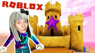 Roblox: FROM SANDBURG ENTKOMMEN - Nina doesn't see the beach in front of sandcastles | SAND CASTLE OBBY
