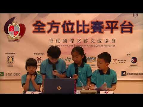 荃灣商會學校 - YouTube