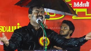 Seeman Thundering Speech in Heavy Rain | Social issues faced by Tamil Nadu