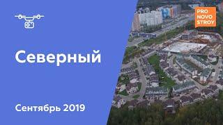 видео дмитровское шоссе 81 apartville