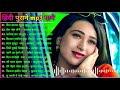 #सदाबहारपुरानेगाने   हिंदी गाने mp3   Hindi Sad Songs   Old Hindi Songs   Sadabahar Purane Gaane