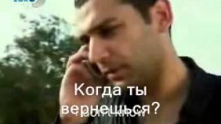 Аси русские субтитры 1.4.