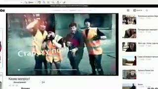 Зайцев +1 Кизяк-вопрос