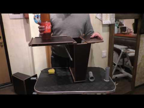 Смотреть онлайн Столик Трансформер для лодки ПВХ 14