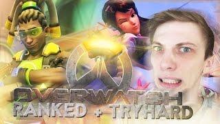 Overwatch - Wojna na rankedach