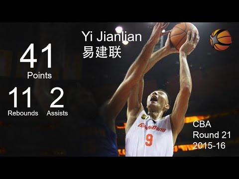 Yi Jianlian   41 Points 11 Rebounds   China CBA 2015-16   Highlight Video