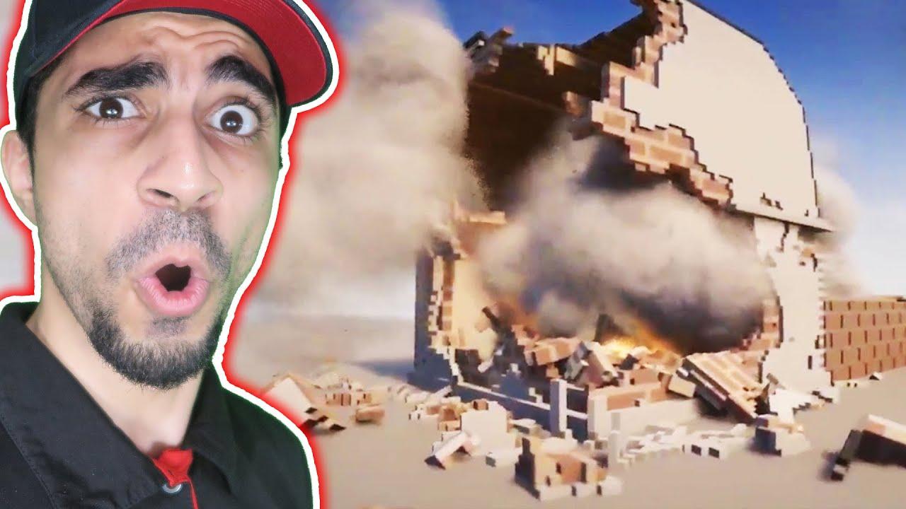 محاكي تدمير البيوت  - Teardown !!