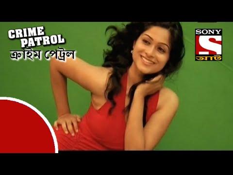 Crime Patrol - ক্রাইম প্যাট্রোল (Bengali) - Casting Couch