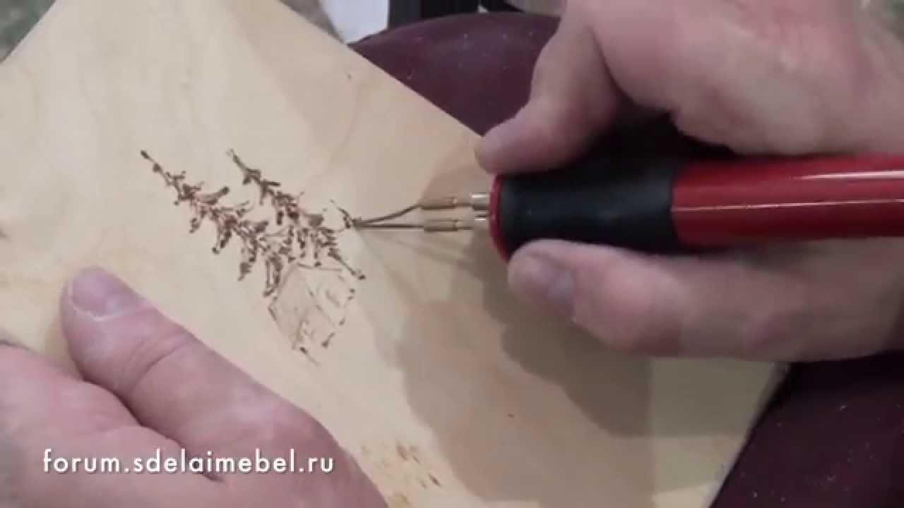 Как сделать гравировку в домашних условиях своими руками фото 473