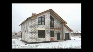 видео Строительство домов из газобетона