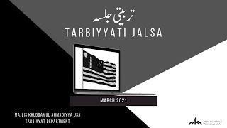 Tarbiyyati Jalsa (Urdu) - تربیتی جلسہ