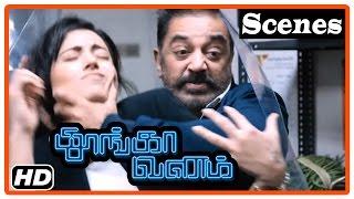 Thoonga Vanam Tamil Movie   Kamal Haasan and Trisha Fight Scene