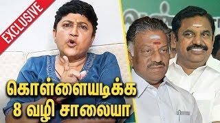 Jayalalitha Friend Geetha Unveiled the Salem 8 Way Tragic | Interview