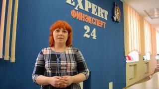 Артемьева Светлана -  партнер ФИНЭКСПЕРТЪ 24(, 2016-04-23T14:39:32.000Z)