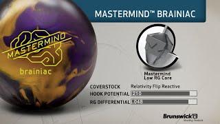 Brunswick Mastermind Brainiac