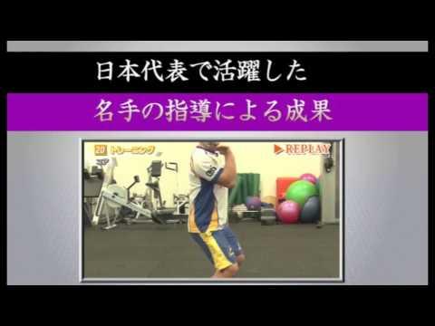 栗原徹の【ラグビー・キック上達革命DVD】日本代表コーチが教える正確無比なキックを習得する方法!