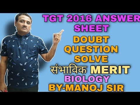 EXPECTED CUT-OFF    TGT - BIOLOGY 2016 EXAM    31 JULY 2021