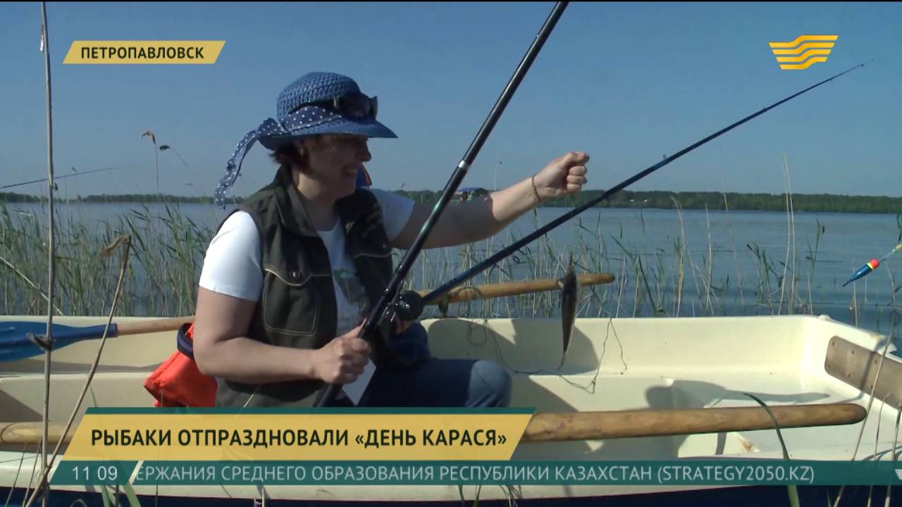 рыбалка в петропавловске ско