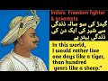 Tipu sultan    Tiger of mysoor    First indian sinticet And freedom fighter of india