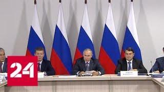 Реструктуризация долгов принесет 12 миллиардов Смоленской области - Россия 24