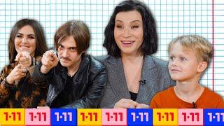 Кто умнее - Little Big или школьники? Шоу Иды Галич 1-11