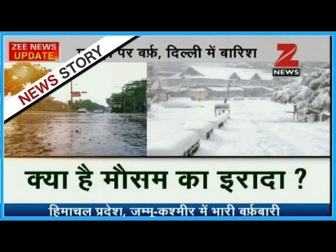 Heavy snowfall paralyses life in Kashmir and Shimla