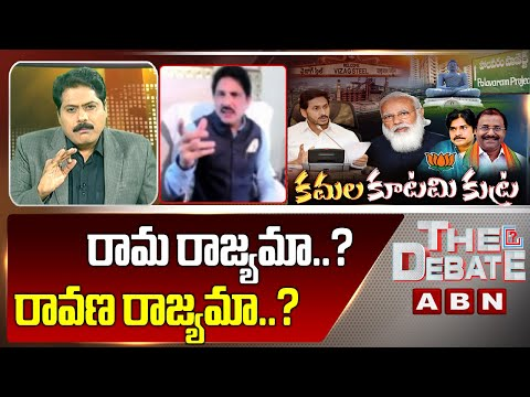 What Is The Use With Polavaram Project Height Decrease?: GVR Sastry | The Debate | ABN teluguvoice
