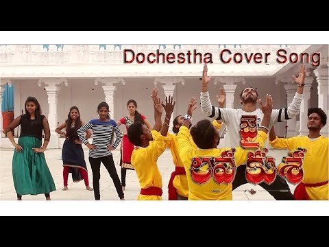 Jai Lava Kusa Song || Dochestha Cover By Sabavath Krishh ||