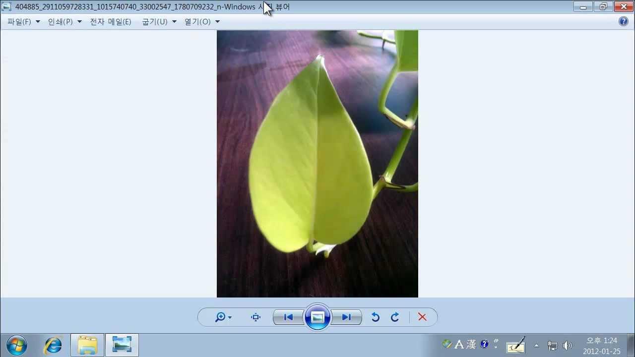 사진보기 윈도우7 사진뷰어 Youtube