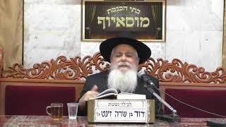 הרב יעקב לוגסי לחצים ורוגע נפשי+הרב מנחם גיאת דיני דמויות עבודה זרה