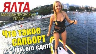 видео Услуги - Крым Проект