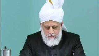 Friday Sermon: 24th December 2010 - Part 3 (Urdu)