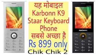 Karbonn K9 Staar Mobile Features amp Unboxing Videos