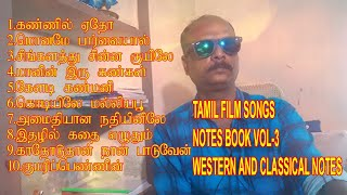 TAMIL FILM SONGS NOTES BOOK / VOL-3 /WESTERN AND CLASSICAL/MY MUSIC MASTER