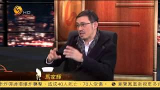 20150220 锵锵三人行 窦文涛:老子称因为有圣人所以才天下大乱