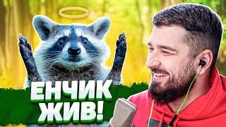 HARD PLAY СМОТРИТ HUYUTOCHKA 8 МИНУТ СМЕХА ЛУЧШИЕ ПРИКОЛЫ ДЕКАБРЬ 2019