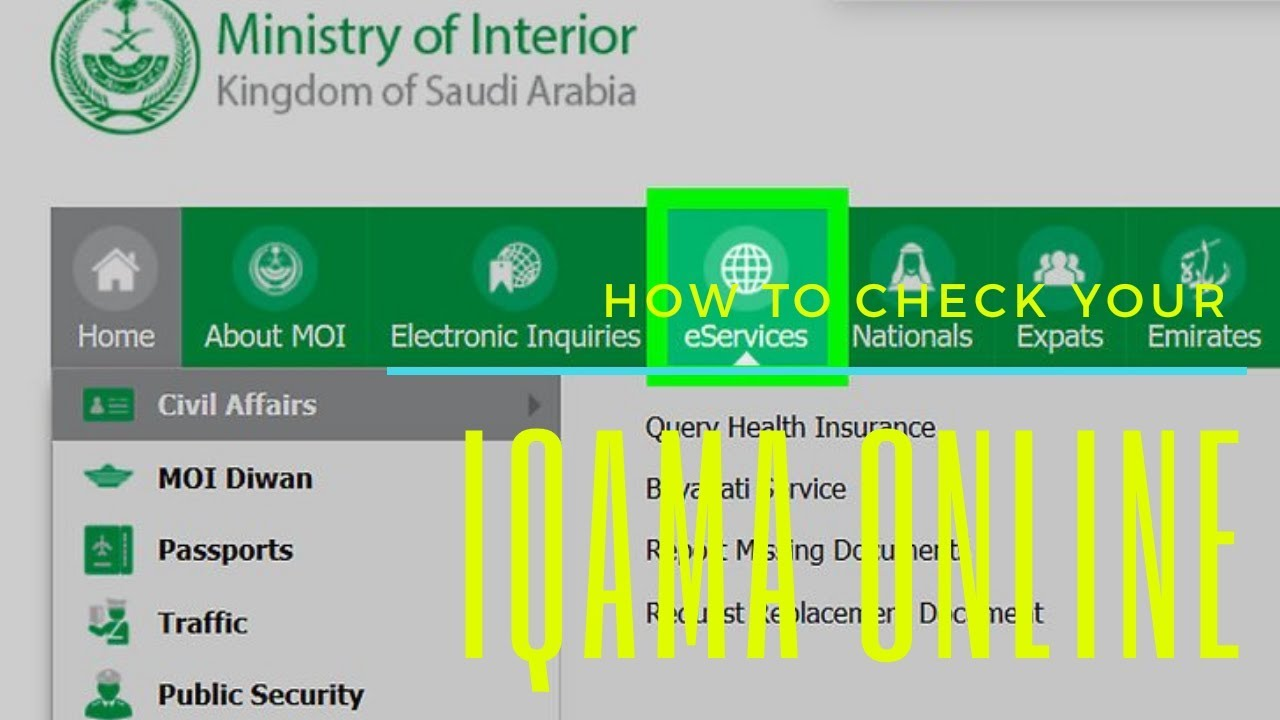 HOW TO CHECK AND VERIFY IQAMA EXPIRATION DATE THROUGH ONLINE